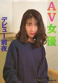 Japan Premium Graphix 00137