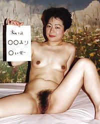 Asian Milf, Moms & Grannies