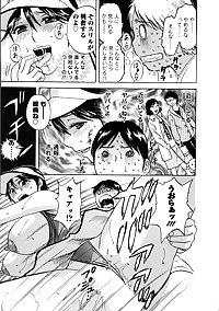 manga 15