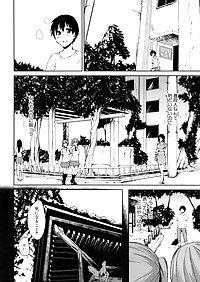 manga 27