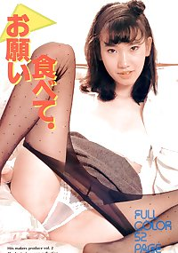Japanese woman funny mix 25 Extra edition