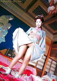 japanese summer 4 spread wide open