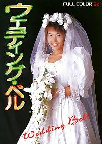 Japan Premium Graphix 00148