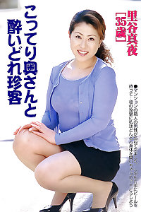 Japanese Mature Woman 111